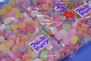 フルーツドロップス(おまとめ1kg×2p)ジューシーなトロピカルキャンディ♪硬くて長持ちフルーツ飴…フルーツドロップ【送料込】