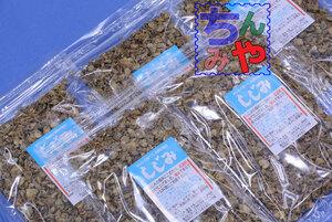 珍味しじみ(おまとめ130g×5p)薄味の乾燥しじみ!食べるしじみおつまみに、お料理に便利~シジミ汁、しじみご飯♪【送料込】