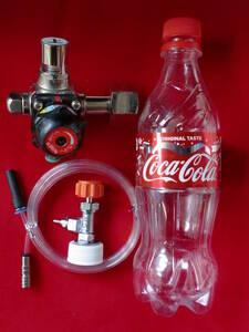 炭酸水製造キット(1L=5円で作れます)濃厚強炭酸ソーダ水・減圧弁付Q