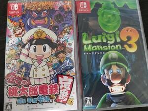 桃太郎電鉄 ルイージマンション Nintendo Switch