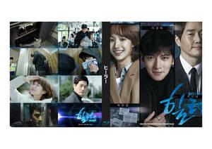 ヒーラー Blu-ray版  (全20話)《日本語字幕あり》 韓国ドラマ