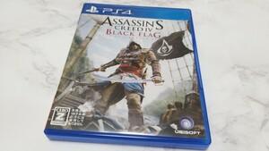 PS4ソフト アサシン クリード4 ブラック フラッグ assassin's creed IV black flag 動作確認済み