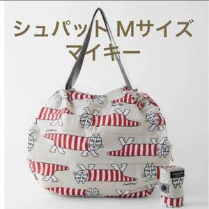 ★新品★ LISA LARSON×Shupatto Mサイズ ショッピングバッグ