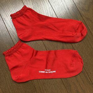 トリコ★コムデギャルソン★ショートソックス短め靴下未使用新品★赤シルク★COMME des GARCONS