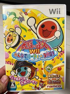 太鼓の達人Wii みんなでパーティ3代目