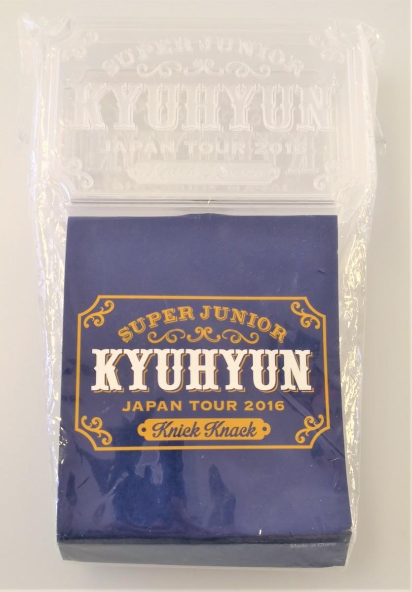 【中古品】SUPER JUNIOR JAPAN TOUR 2016 KYUHYUN キュヒョン ペンライト 【087-201205-RK-04-IZU】