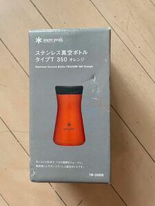【新品】スノーピーク ステンレス真空ボトルタイプT350オレンジ