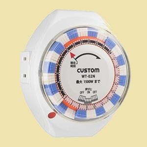 大人気 新品 未使用 (CUSTOM) カスタム 7-XK 24時間タイマ- WT-02N