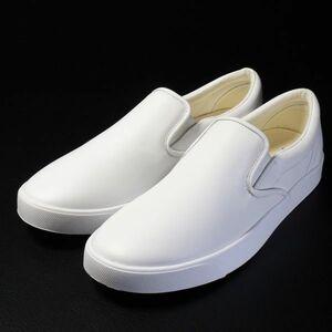 TC9644:未使用*2021SS*コムデギャルソン オム/COMME des GARCONS HOMME*メンズ26.0*レザースニーカー*スリッポン*ローファー*靴*ホワイト