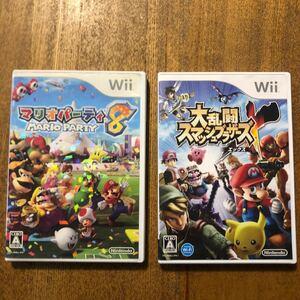 マリオパーティ8 + 大乱闘スマッシュブラザーズX Wiiソフト