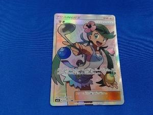 ポケモンカードゲーム サン&ムーン マオ (055/050) SR SM2L