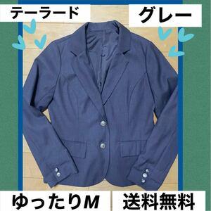 テーラードジャケット スーツ グレー M シンプル ラフ