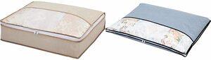 ベージュ アストロ 羽毛布団 収納袋 シングル用 ベージュ 不織布 コンパクト 優しく圧縮 131-26 & 収納ケー