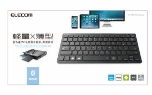 ELECOM エレコム キーボード TK-FBP102BK Bluetoothミニキーボード
