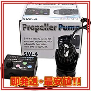限定価格!SW4(4000L/H) METIS ウェーブポンプ 水流ポンプ 水中ポンプ 水槽ポンプ アクアリウム ワイヤレ045V