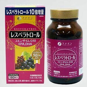 新品 未使用 レスベラトロ-ル ファイン E-JW B6 国内生産 180粒入 DHA コエンザイムQ10 ビタミンB1 B2