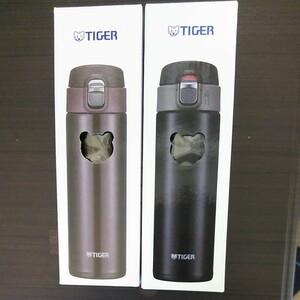 タイガーステンレス製水筒2個セット。