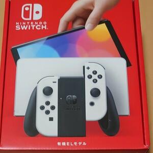 新型Nintendo Switch 有機ELモデル ホワイト
