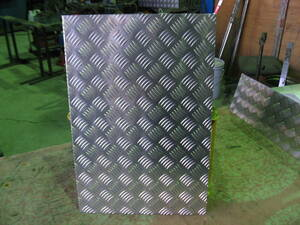 アルミ縞板 2.5x600x400