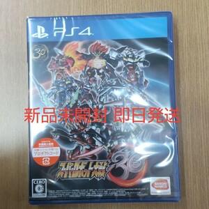 PS4 スーパーロボット大戦30