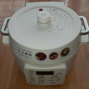 家庭用マイコン電気圧力鍋 PC-MA2-W