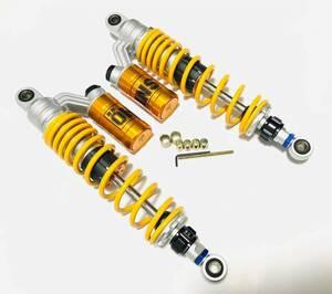 オーリンズタイプ リアショック 360mm GS400 GT380 GSX250E GSX400E RG250E GSX400F GSX400FS Z250FT ゴキ ザリ インパルス SHOWA XJ400