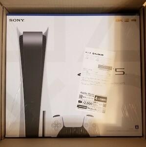 【保証付新品未開封】PlayStation 5 (CFI-1100A01) 本体