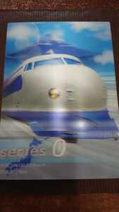 新幹線 3Dポストカード series0