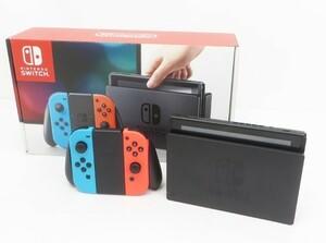 ○【任天堂】Nintendo Switch/ニンテンドースイッチ本体 HAC-S-KABAA ネオンブルー/ネオンレッド