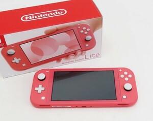 ○【任天堂】Nintendo Switch Lite/ニンテンドースイッチライト本体 HDH-S-PAZAA コーラル