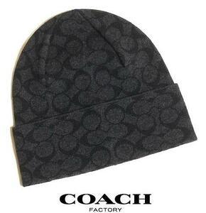 特価! 人気 COACH コーチ メンズ シグネチャー ニット帽 キャップ ビーニー C5183 ブラック 新品本物