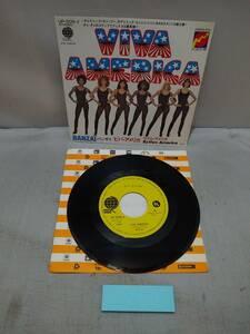 AA1459 EP・シングル バンザイ ビバ・アメリカ / リズム・アメリカ UP-509-V