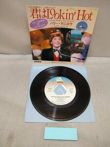 AA1461 EP・シングル バリー・マニロウ Barry Manilow 君はLookin'Hot You're Lookin' Hot Tonight/Heaven 7RS-73