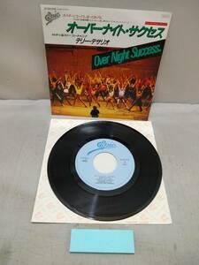 AA1473 EP・シングル テリー・デサリオ オーバーナイト・サクセス / リーチ・フォー・ザ・トップ  07・5H-219