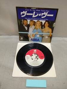 AA1477 EP・シングル ABBA アバ VOULEZ-VOUS ヴーレ・ヴー DSP-129
