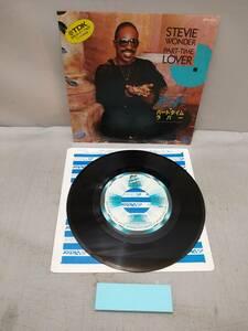 AA1491 EP・シングル スティービー・ワンダー STEVIE WONDER / パートタイム・ラヴァー PART-TIME LOVER VIPX-1820