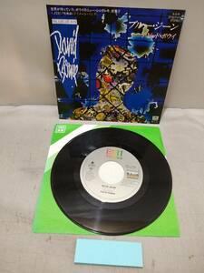 AA1498 EP・シングル デビッド・ボウイ David Bowie ブルー・ジーン Blue Jean EYS-17476