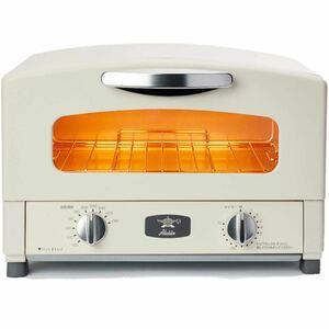 アラジングラファイトトースター オーブントースター