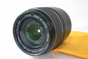 ★実用美品 外観光学キレイ★CANON キヤノン EF-S 17-85mm F4-5.6 IS USM ★#8144