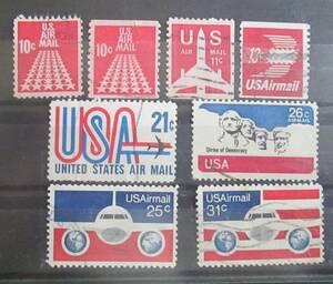 米国/アメリカ 航空切手 1968~76     10~31c: 星の滑走路、ジェット機、ラッシュモア山、飛行機と地球など 8種 使用済み