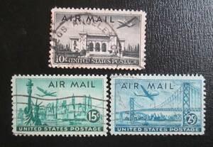 米国/アメリカ 航空切手 1947年 主要都市と各種旅客機 10~25c:マーチン2-0-2、ボーイング377ストラトクルーザーなど 3種 使用済