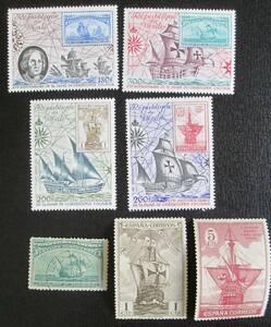 マリ共和国切手他 1981年 コロンブス死去475年 切手の中の船切手 180~300F:コロンブスと船団にスペインと米国の切手 7種 未使用