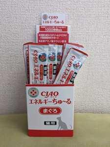 【猫用おやつ】猫用 CIAO エネルギーちゅーる まぐろ味 30本