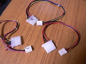 送料最安 120円 PWR90:デスクトップパソコン内蔵FD/CD装置用電源ケーブル 4芯ハーフ・メス=フル・メス4芯