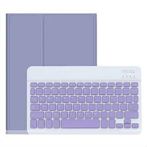 在庫限り 2021 新型 iPad mini 8.3インチ キーボード ケース キャンディー色 ペンホルダー付き iPad mini6 保護カバー 分離式 女性 人気