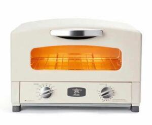 アラジン グラファイトトースター 2枚焼 ホワイト 新品未開封