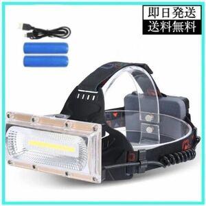 LED ヘッドライト cob ヘッドランプ LEDライト LEDランプ USB充電式 ヘッドバンドタイプ 高輝度 3灯 140000Lux 作業灯 夜釣り 集魚灯 広角