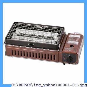 【送料無料】 HZ イワタニ CB-ABR-1 炙りや 焼器 炉ばた 50