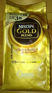 ネスカフェゴールドブレンド 230g コーヒー バリスタ 大容量 詰め替え用