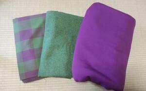 生地 布 ハギレ スーツ コート 秋 冬 緑 紫 チェック アクリル ツイード 純毛 詰め合わせ セット 送料無料